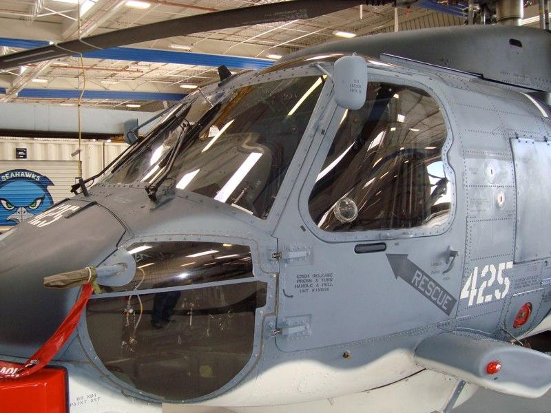 H-60-Left-Front